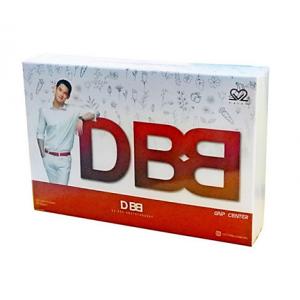 DBB by Mekan มีกันต์ [VIP 400 บาท]