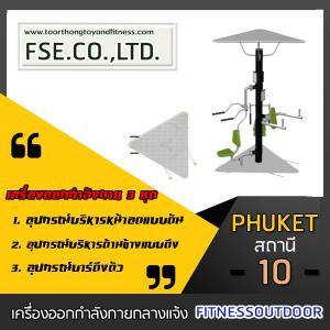 PHUKET - 10