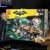 10737 Batman Movie ตัวต่อ Bane Toxic Truck Attack รถบรรทุกสารพิษจู่โจม