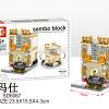 SD6067 Mini Street ของเล่นตัวต่อร้านขายเครื่องหนัง น้ำหอมและแฟชั่น Hermes