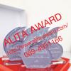 Alitaaward-Workings-151