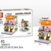 SD6073 Mini Street ของเล่นตัวต่อร้านขายเครื่องประดับอัญมณี Pendulo
