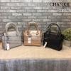 CHARLES & KEITH MINI CITY BAG ( อะไล่ทอง ) กระเป๋าถือหรือสะพาย ขนาดกะทัดรัด กำลังดี หนังpu