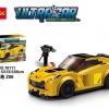78111 ตัวต่อ UltraCar Compettition รถ Chevrolet Vorvette Z06 สีเหลือง