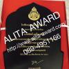 Alitaaward-Workings-144