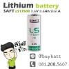 SAFT LS17500 3.6V 3600mA A size Primary Lithium Battery แบตเตอรี่ลิเธียม
