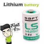 แบตเตอรี่ Lithium PLC CNC