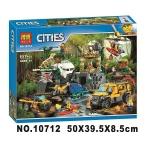 10712 Cities ภารกิจสำรวจป่าของทีมนักวิจัย The Exploration of Jungle