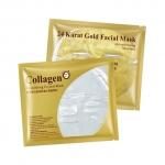 BIOAQUA Gel Mask