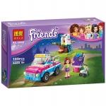 10555 Friends ชุดตัวต่อ Olivia Exploration Car โอลิเวียนักดาราศาสตร์