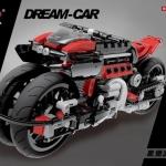 XB-03021 Dream Car รถมอเตอร์ไซค์ 3 ล้อสวิงอาร์มหน้า Falcon Off- Road Motorcycle