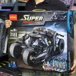 7111 Super Hero Batman รถแบทแมน The Batmobile คันใหญ่พร้อมมินิฟิกเกอร์