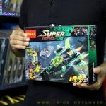7109 Batman & Green Lantern ปกป้องแหวนพิทักษ์จักรวาล