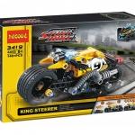 3419 ตัวต่อ King Steerer รถพ็อดไบค์สีเหลือง Stunt Bike