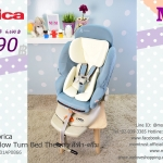 คาร์ซีทมือสอง Aprica Marshmallow Turn Bed Thermo สีฟ้า-ครีม