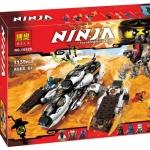 10529 Ninja Tank รถถังนินจา Ultra Stealth Raider