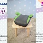 บูสเตอร์ซีทมือสอง Leaman สีเทา-เขียว