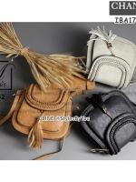 กระเป๋าแฟชั่นนำเข้าดีไซน์สุดเก๋ส แบรนด์ BEIBAOBAO แท้ 100% วัสดุหนัง pu อย่างดี แต่งดีเทลด้วยเปียถักที่ฝากระเป๋า พร้อมพู่ห้อย