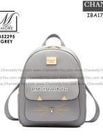 กระเป๋าเป้แฟชั่นนำเข้าแบบสุดน่ารัก แบรนด์ BEIBAOBAO แท้ 100% วัสดุหนัง pu อย่างดี