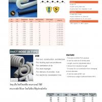 Stand still flexible hose (PP AIR HOSE)