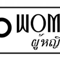 สินค้าผู้หญิง   WOMEN