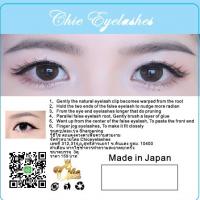ขนตา Sharpening (Japan)