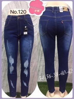 """No.120 เอว 34,36,38,40, 42"""" กางเกงยีนส์ไซส์ใหญ่ฟอกสีเท่มาก ผ้ายีนส์แท้ ผ้ายืด"""