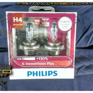 หลอดไฟหน้า: Philips X-tremeVision Plus (+130%)