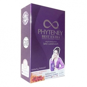 Phyteney Best Extra ไฟทินี่ [จัดส่งฟรี ราคาดีสุด]