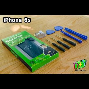 แบตเตอรี่ iPhone 6s (ยี่ห้อ Nphone) พร้อมชุดอุปกรณ์เปลี่ยน