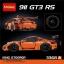 3368A King Steerer ของเล่นตัวต่อรถพอร์ช สปอร์ต Porsche 911 GT3-RS Sports Car thumbnail 1