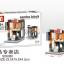 SD6080 Mini Street ของเล่นตัวต่อร้านขายเสื่อผ้าและอุปกรณ์กีฬา PUMA thumbnail 1