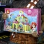 SY374 Princess Undersea Palace ปราสาทใต้ทะเลของนางเงือก thumbnail 1