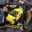 8611 ตัวต่อ Racing Pacemaker รถสปอร์ต Lamborghini Gallardo สีเหลือง thumbnail 1