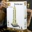 9388 ตัวต่อจิ๋ว Empire State Building ตึกเอ็มไพร์สเตต พร้อม Mini Figures 2 ตัว thumbnail 1
