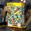 3D050 ตัวต่ออิสระ คละแบบ คละสี 1,000 ชิ้นในกล่องกระดาษสีเหลือง thumbnail 1