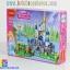 70212 Cinderella Princess ซินเดอเรลล่ากับปราสาทของเจ้าชายรูปงาม thumbnail 1