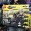 Super Hero Batman รถแบทแมน The Ultimate Batmobile แยกเป็นรถ 4 คัน thumbnail 1