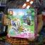 SY949 Princess ซินเดอเรลล่ากับรถฟักทอง Pumpkin Trolling Wheel thumbnail 1