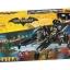 10635 Batman Movie ตัวต่อ The Scuttler ยานของแบทแมน thumbnail 1