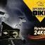 จักรยานปั่น Spin Bike รุ่น FB-5817 Black น้ำหนักจาน 24kg
