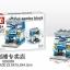 SD6058 Mini Street ของเล่นตัวต่อร้านขายเครื่องใช้ไฟฟ้า Philips thumbnail 1
