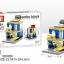 SD6066 Mini Street ของเล่นตัวต่อร้านขายเฟอร์นิเจอร์ IKEA thumbnail 1