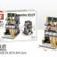 SD6062 Mini Street ของเล่นตัวต่อร้านขายกระเป๋าแบรนด์เนม Burberry thumbnail 1