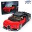 XB-03009 ของเล่นตัวต่อ Dream Car รถสปอร์ต Bugatti Racing สีแดง thumbnail 1