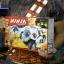 10523 Thunder Swordsman ยานเกราะไทเทนียม Titanium Ninja Tumbler thumbnail 1
