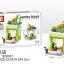 SD6057 Mini Street ของเล่นตัวต่อร้านขายผักสดเพื่อสุขภาพ Vegetable thumbnail 1