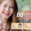 บีบีครีมกันแดด [BK] Acne BB Sunscreen SPF50 PA++ thumbnail 8