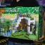 829 ของเล่นตัวต่อ MineWorld ฐานที่มั่นบนน้ำตก Waterfall Base thumbnail 1