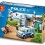 52016 Forest Police Station สถานีตำรวจในป่าใหญ่ thumbnail 1